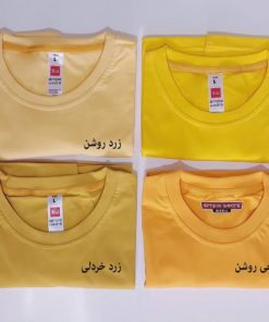 تیشرت زرد