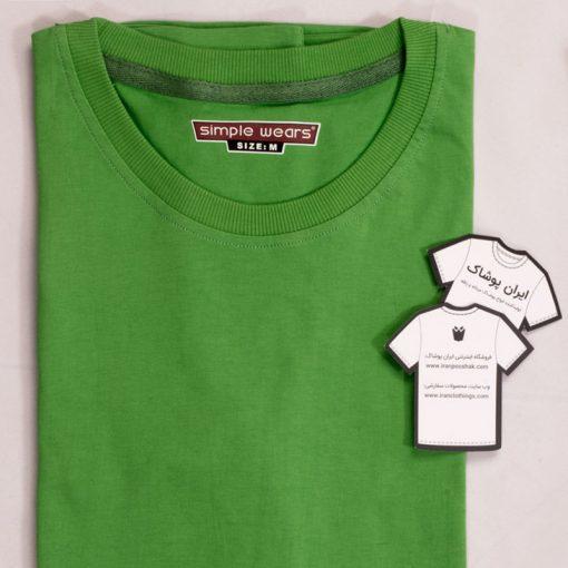 خرید تیشرت سبز
