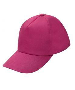 کلاه نقابدار سرخابی