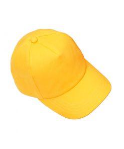 کلاه نقابدار زرد