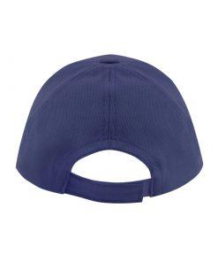 کلاه نقابدار آبی تیره