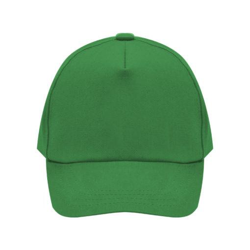 کلاه نقابدار سبز