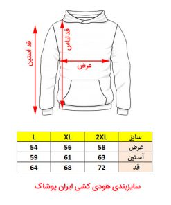 size chart hoodie